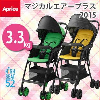 *babygo*愛普力卡Aprica Magical Air Plus S 輕量手推車