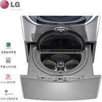 LG電子到LG 樂金 WT-D350V 3.5KG 直立式洗衣機 MiniWash 迷你洗衣系列(典雅銀)