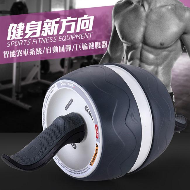 智能煞車回彈式巨輪健腹器 健美 健身 滾輪 顏色  ✤朵拉伊露✤