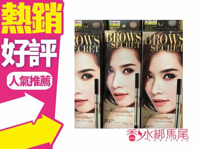 泰國 Mistine 三合一3D 眉筆 2.45g 眉筆 眉粉 染眉膏 代理商正貨  ◐香