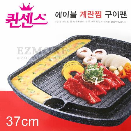 韓國 QUEENSENSE 方形烘蛋烤盤 37cm 不沾鍋 烤盤 烤肉 韓式烤肉 燒肉【N101591】