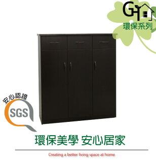 【綠家居】多亞環保3.2尺塑鋼三門三抽鞋櫃玄關櫃(5色可選)