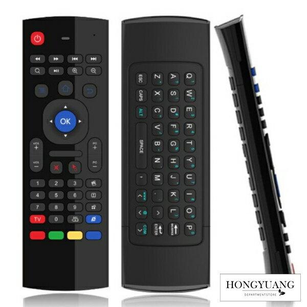 【注音版】無線空中飛鼠遙控器 無線鍵盤無線滑鼠 USB無線2.4G 適用安卓電視盒 網路電視盒 安博盒子 千尋小米盒子【H81207】