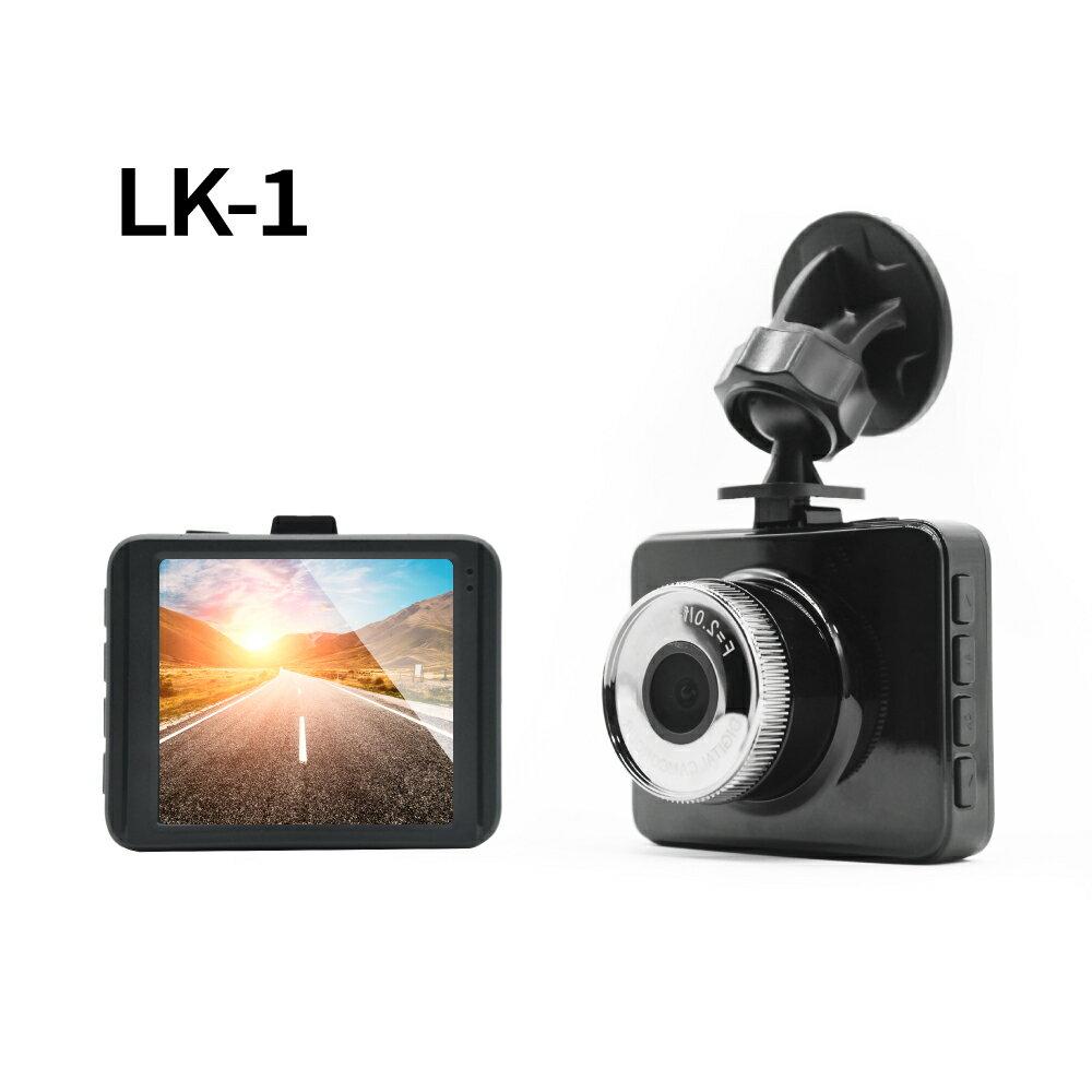 LOOKING 汽車行車紀錄器 140度廣角 500萬畫素 HD1080i 2.7吋大螢幕 LK-1(贈16G記憶卡)