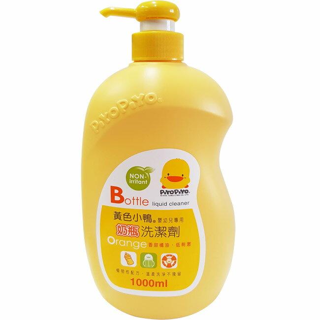 【奇買親子 網】黃色小鴨 奶瓶洗潔劑罐裝1000ML(香甜橘油)