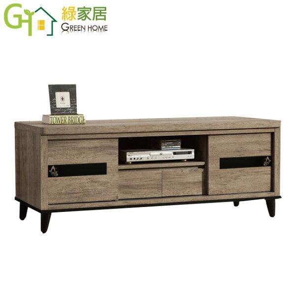 【綠家居】馬蘭里時尚5尺木紋推門電視櫃視聽櫃