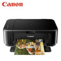 Canon印表機推薦到Canon 佳能 MG3670 多功能複合機-黑【三井3C】就在SANJING三井3C推薦Canon印表機