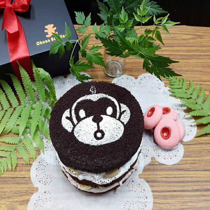 ❤️芭娜娜生巧克力❤️6吋//比利時頂級巧克力✨濃郁巧克香✨~~[聚會甜點~彌月蛋糕~團購美食~伴手禮~下午茶點]▶全館滿499免運