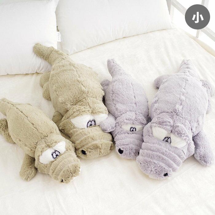 鱷魚娃娃-小 抱枕 絨毛娃娃 安撫抱枕 靠墊 彌月禮物【SV8371】快樂生活網