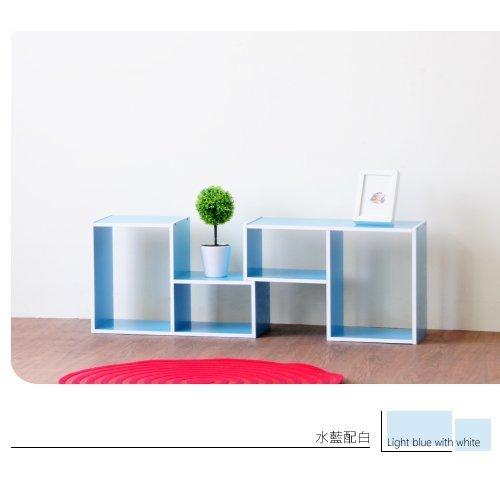 生活大發現-H-水藍配白水漾L型百變收納櫃(二入) /收納/書櫃/台灣製造
