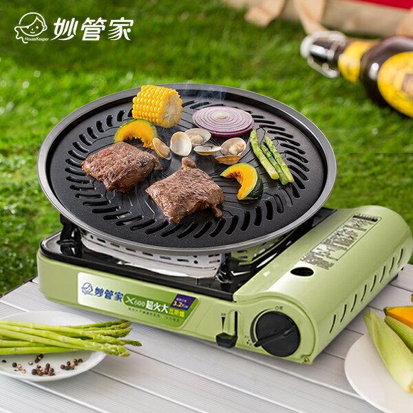 【超值組合】妙管家超火大瓦斯爐卡式爐3.2kWX600+日式和風大烤盤