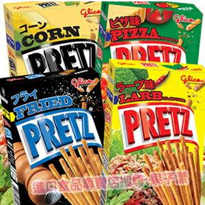 *即期促銷價*泰國進口 Glico PRETZ 百力滋 餅乾棒[TA021]