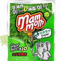 泰國 mm象 泰式烤海苔經典原味[TA002]