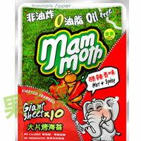 *即期促銷價*泰國 mm象 泰式烤海苔酷辣香味[TA002] - 限時優惠好康折扣