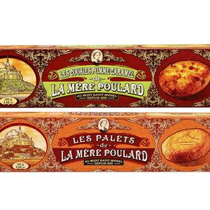 法國進口 普拉嬷嬷餅乾(單盒) [FR001] 1