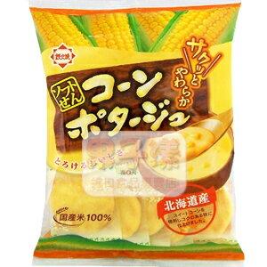 日本本田製果玉米濃湯米果米菓仙貝[JP068]