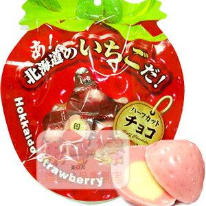 日本北海道草莓巧克力 [JP250]