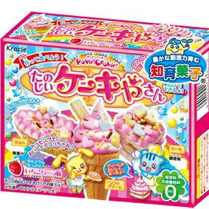 日本Kracie 知育菓子 知育果子 DIY 冰淇淋 甜點[JP267]