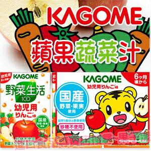 日本可果美 蘋果蔬菜汁 果菜汁 蔬果汁 巧虎協作包裝[JP300] - 限時優惠好康折扣