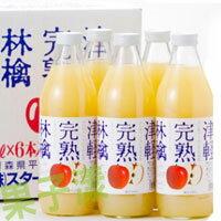 日本青森縣 津輕完熟林檎蘋果汁100%[JP002] 0