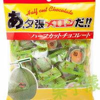 日本夕張哈密瓜巧克力[JP078] - 限時優惠好康折扣
