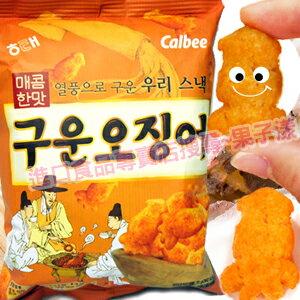 *即期促銷價*韓國海太 calbee 烤魷魚風味 玉米米果[KR154] - 限時優惠好康折扣