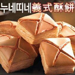 *賞味期2017.05.07*韓國 Samlip SPC義式酥餅 義式泡芙酥餅[KR005] - 限時優惠好康折扣