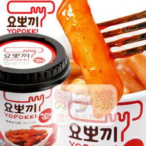 韓國進口Yopokki 辣炒年糕即食杯[KR100] - 限時優惠好康折扣