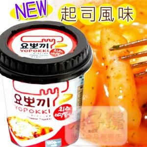 韓國進口Yopokki 起司辣炒年糕即食杯 微波即食 美味輕鬆嚐[KR129]
