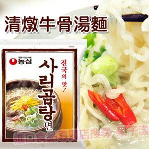 韓國農心 牛骨湯麵(單包) [KR161]