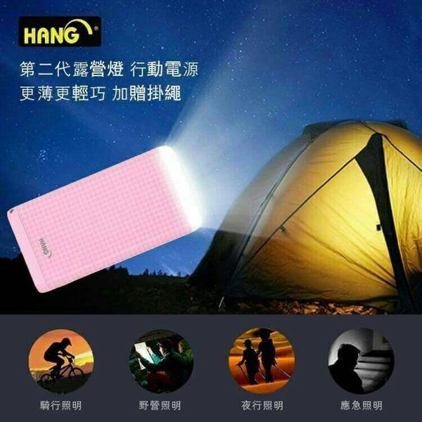 【TengYu騰宇 二聖 建工】全新※ HANG 10000安培/第二代輕薄 T17 雙USB 露營燈行動電源/聚合物電芯/更薄更輕更安全
