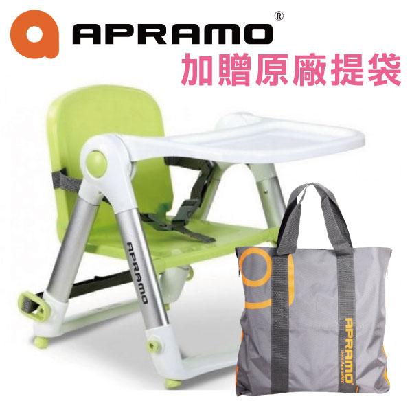 APRAMO FLIPPA摺疊式/攜帶式兒童餐椅-糖果綠(原QTI)