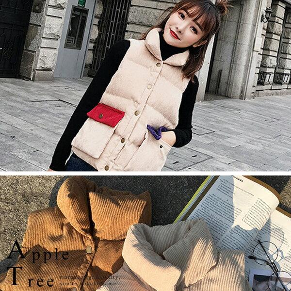 蘋果樹AppleTree:AT日韓-韓國,口袋跳色燈芯絨鋪棉背心外套2色【711045】