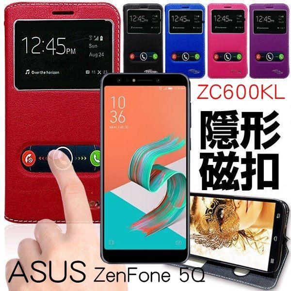 【愛瘋潮】99免運華碩ASUSZenFone5Q(ZC600KL)(6吋)雙視窗隱形磁扣手工開窗皮套保護套側掀皮套