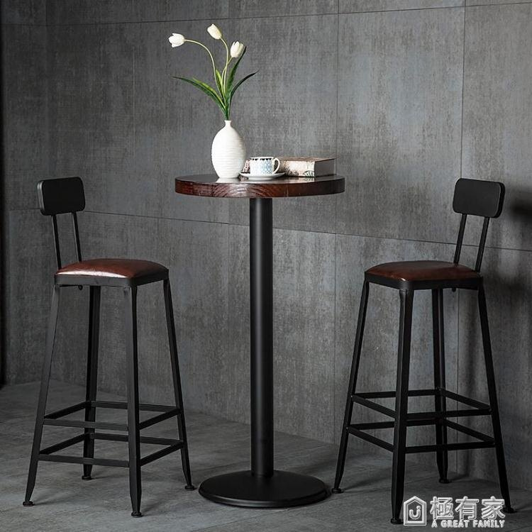 吧台椅高腳凳鐵藝家用靠背吧凳桌椅現代簡約高椅子酒吧椅高腳椅子