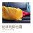 炸蝦行動行走睡袋呆萌禦寒神器 日本炸蝦睡袋同款 聖誕禮物 保暖小物 交換禮物【H81014】 3