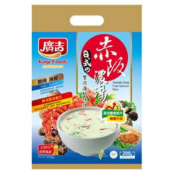 廣吉 赤阪濃湯-蟹肉海鮮味噌(20gx10包/袋) [大買家]