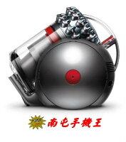 戴森Dyson到@南屯手機王@ Dyson Cinetic Big Ball CY22 圓筒式吸塵器 宅配免運費