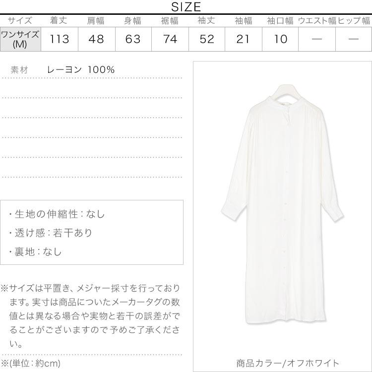 日本Kobe lettuce  /  百搭輕柔長版襯衫洋裝 罩衫  /  e2157-日本必買 日本樂天直送。滿額免運(2590) 3