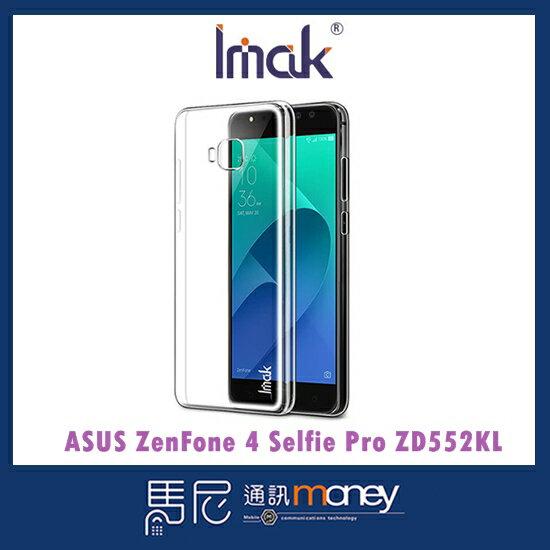 Imak 羽翼II水晶保護殼/ASUS ZenFone4 Selfie Pro ZD552KL/手機殼【馬尼行動通訊】