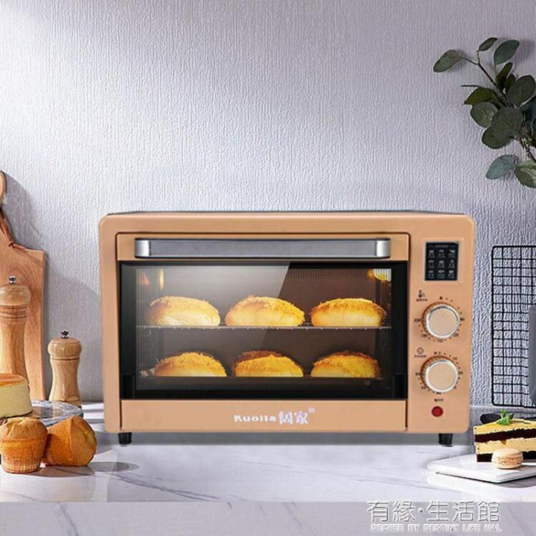 烤箱 電烤箱家用烘焙小型烤箱多功能全自動蛋糕迷你大容量干果機 AQ