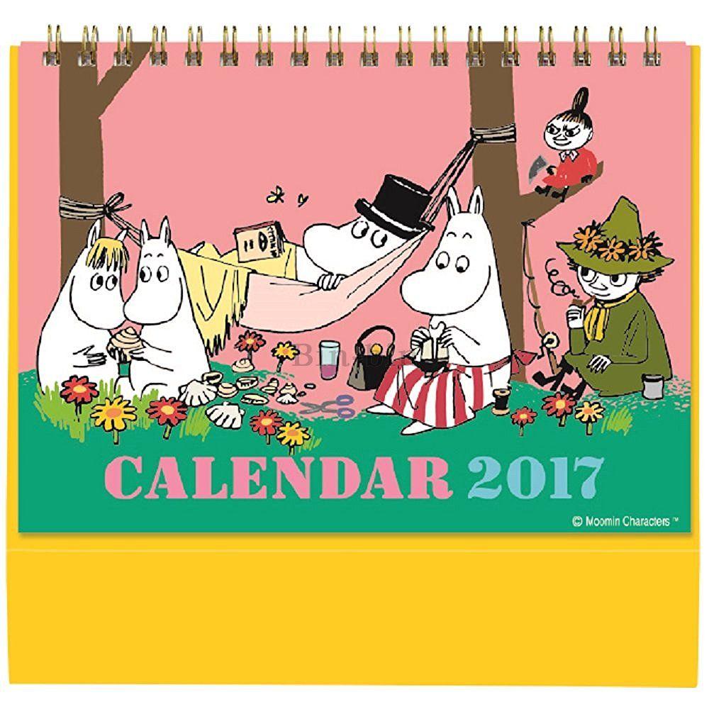 嚕嚕米 桌曆  904~087