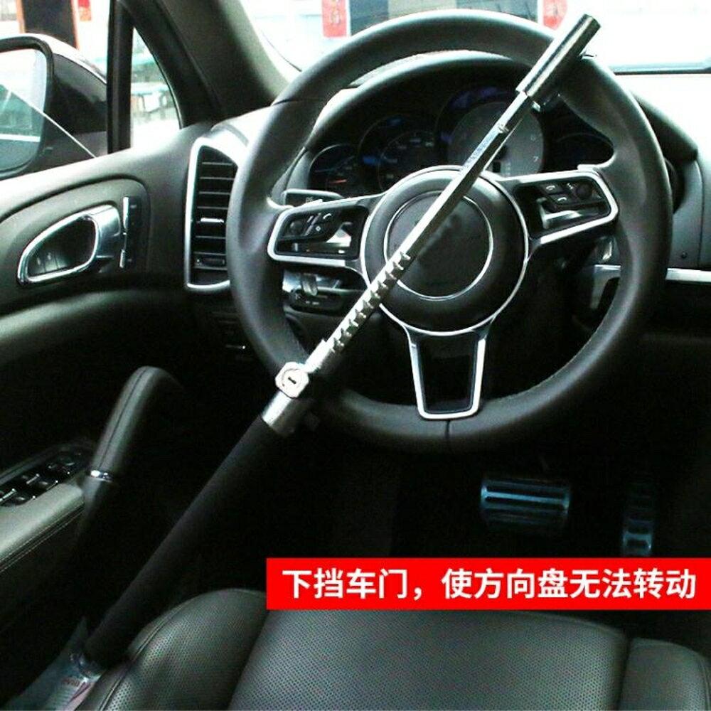 方向盤鎖汽車車頭轎車把器防盜鎖小車車頭鎖雙向報警多功能棒球鎖  極客玩家  ATF