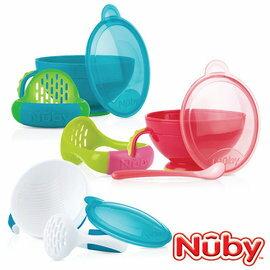 『121婦嬰用品館』Nuby 食物研磨碗