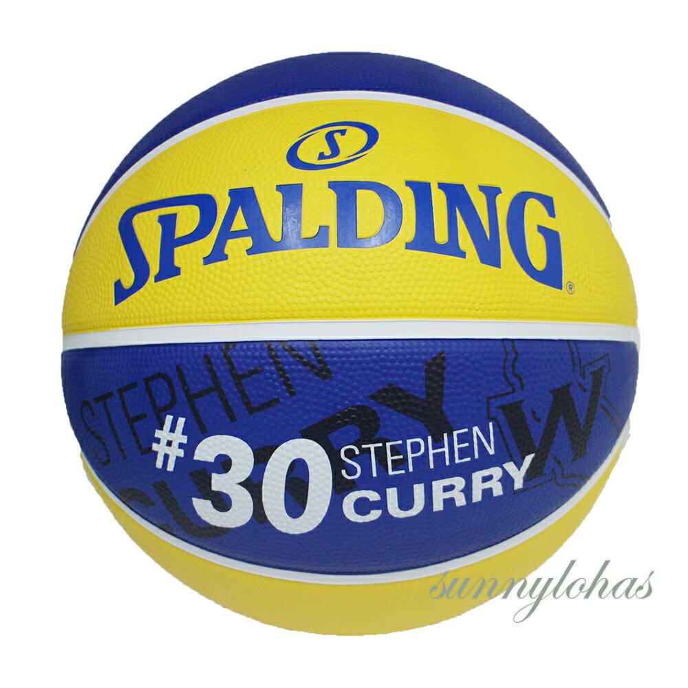 熱銷款SPALDING 斯伯丁 2018新款 NBA籃球 勇士隊 柯瑞 Curry 7號球 SPA83844【陽光樂活】