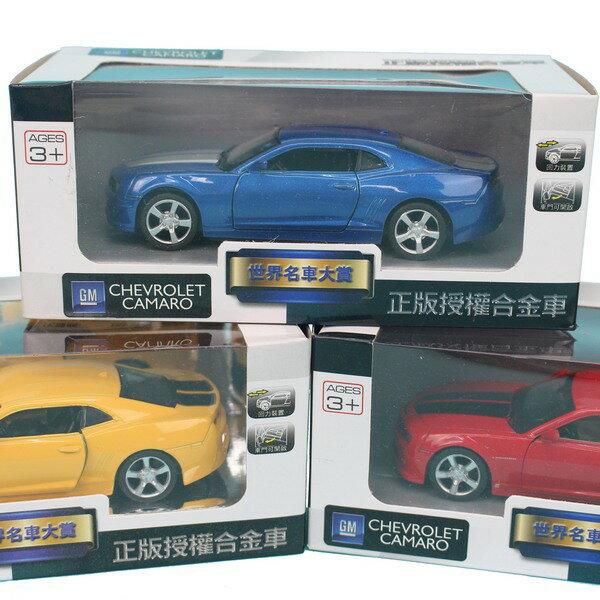 Chevrolet模型車合金車(8號白盒)1:38一台入{促199}ChevroletCamaro大黃蜂模型車ChevyBumblebee迴力車生TOP306
