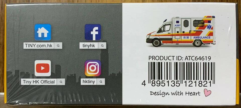 ☆勳寶玩具舖【現貨】TINY 城市 162 賓士 Sprinter Facelift 救護車 (A397)