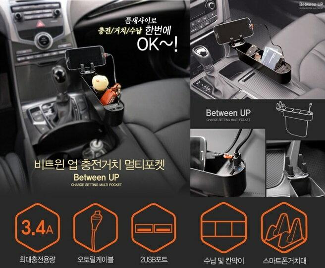 權世界@汽車用品 Autoban 車用座椅椅縫插入式 小物/零錢/手機架 收納置物盒 3.4A充電 AW-D760