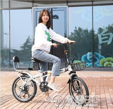 折疊自行車16寸20寸女式超輕便攜男成年小型變速學生上班單車
