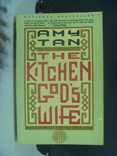 ~書寶 書T3/原文小說_OGY~The Kitchen God #x27 s Wife_